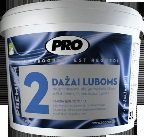 2_dazai_luboms_premium