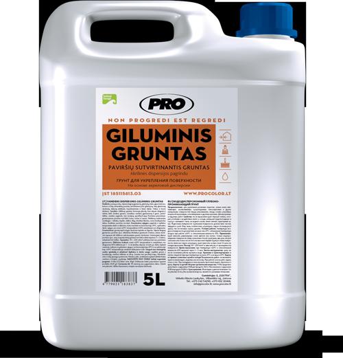 Giluminis_gruntas