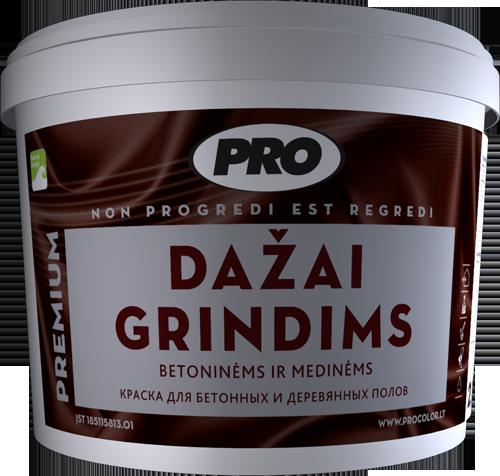 grindims_Premium_dazai