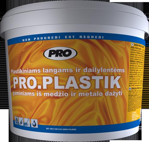 pro_plastik_dazai